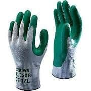 Showa 350R Nitrile Builders Grip Glove
