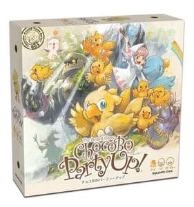 Chocobo Party Up! (Sale)