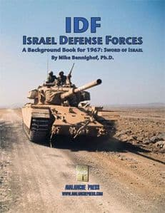 Panzer Grenadier (Modern) : IDF Israeli Defense Force