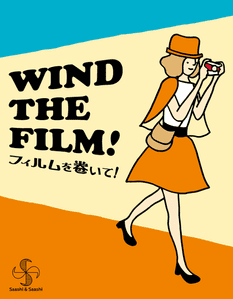 Photograph (Wind the Film)